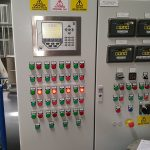 Wykamol Blending Plant Control Panel